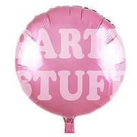 Фольгированный шарик светло-розовый, 44 см