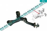 Кронштейн крепление ЕГР / EGR ( дроссельной заслонки ) 2612730030 Toyota HILUX III 2007-, Toyota LAND CRUISER 2000-, Toyota HIACE IV 2001-2006, Toyota