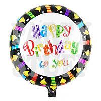 Фольгированный шар Happy Birthday, 44 см