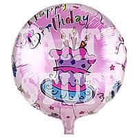Фольгированный шар Happy Birthday с тортом, 44 см