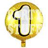 Фольгированный шарик Цифра 1 золото, 44см