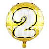 Фольгированный шарик цифра 2 золотой, 44см