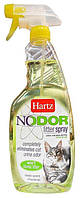 Hartz (Харц) Спрей для уничтожения пятен, запахов без ароматизатора 503мл