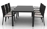 """Комплект мебели из искусственного ротанга UKR-MARTIN L - """"Colour Rattan"""" (Сталь)"""
