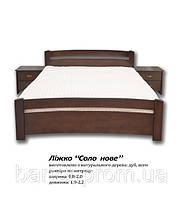 """Кровать """"Соло нове"""" от производителя"""