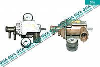 Клапан преобразователь давления ( управление ОГ , Клапан управления ЕГР / EGR ) 2581930100 Toyota HILUX III 2007-, Toyota LAND CRUISER 2000-, Toyota
