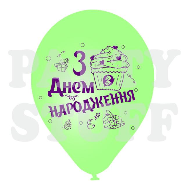 шарики з днем народження