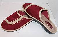 Домашние тапки женские шнурок
