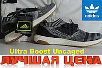 Мужские кроссовки Адидас Ультра Буст (Adidas Ultra Boost Uncaged). Турция