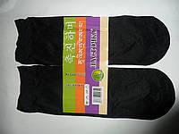 Женские капроновые носочки