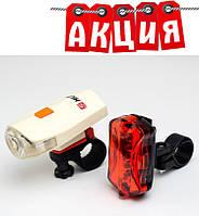 Велосипедный Фонарик КК-606. АКЦИЯ