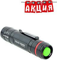 Тактический фонарик Police BL- T613-T6. АКЦИЯ