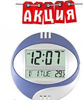 Электронные часы KK 6870. АКЦИЯ