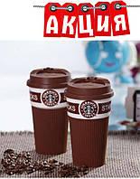 Стакан Starbucks. АКЦИЯ