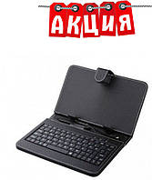 Чехол для планшета KEYBOARD 8 micro. АКЦИЯ
