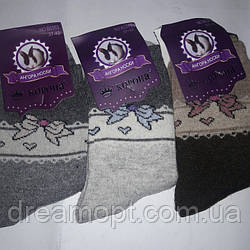 Женские носки ангорка(без махры)