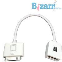 Кабель Otg cable for Ipad