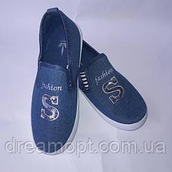 Мокасины джинс Fashion S    (31-36)