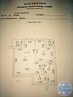 Продам 2-комн. квартиру в Херсоне, Центр, Гагарина, этаж 2/7