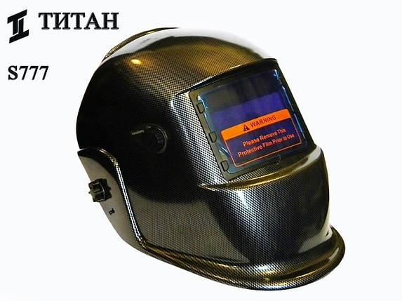 Cварочная маска хамелеон Титан S777, фото 2