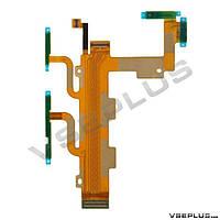 Шлейф Sony D2502 Xperia C3 / D2533 Xperia C3, с кнопками регулировки громкости, с кнопкой включения