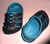 Шлепанцы сабо детские(синие)
