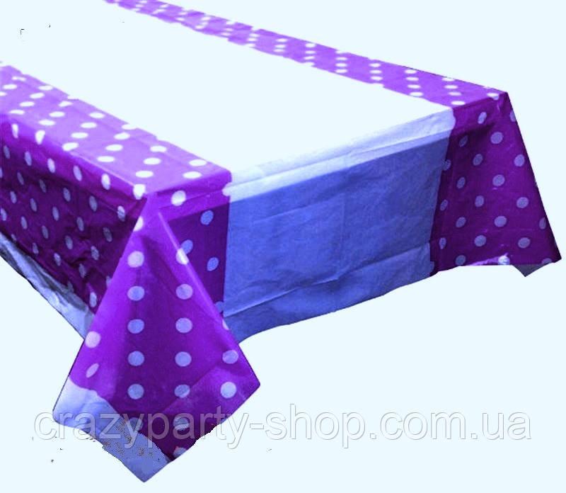 Скатерть фиолетовая в горошек