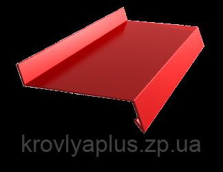 Доборные элементы для кровли:ФРОНТОННЫЙ/ОКОННЫЙ ОТЛИВ 2м(полка 100мм), фото 2