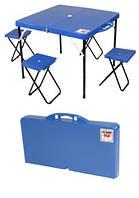 Стол раскладной для пикника, 4 стула (пластик)