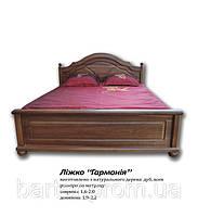 """Кровать """"Гармония"""" от производителя"""