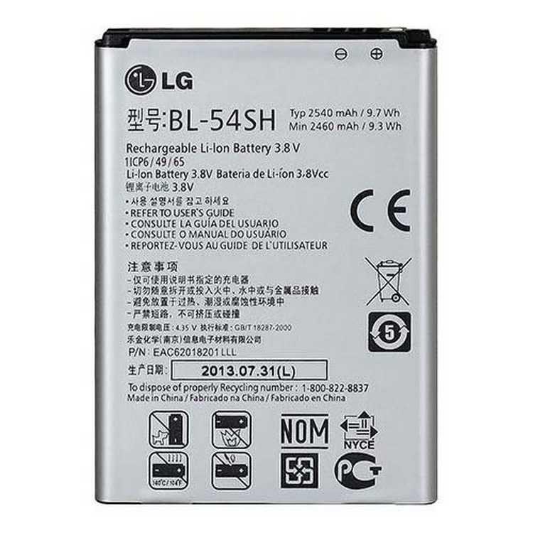 Аккумулятор для LG D724 G3 Mini (ёмкость 2460mAh)