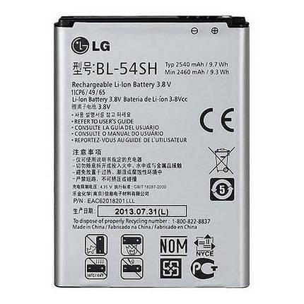 Аккумулятор для LG D724 G3 Mini (ёмкость 2460mAh), фото 2