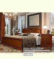 """Кровать """"Афродита"""" от производителя 1.6"""