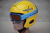 Шлем для лыж/сноуборда CEBE с Германии/ 52 см