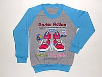 """Реглан с манжетом """"Faster action"""" для мальчика 8,9,10,11,12 лет"""