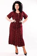 Платье - халат с рукавом бордовое, на 54-56 размеры