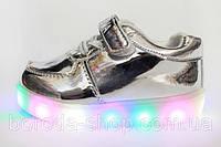 Новое поступление детских светящихся кроссовок!