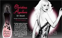 Женская парфюмированная вода Christina Aguilera by Night