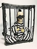 Оригинальная Кукла Скелет Заключенный в Клетке Зек на Батарейках Прикол для Вечеринки