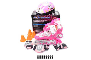 Комплект: Ролики, роликовые коньки раздвижные + шлем и защита KEPAI F1-K9 розовые 38-41р