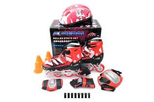 Комплект: Ролики, роликовые коньки раздвижные + шлем и защита KEPAI F1-K9 красные 38-41р
