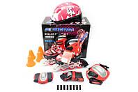Комплект: Ролики, роликовые коньки раздвижные + шлем и защита KEPAI F1-K9 красные 30-33р