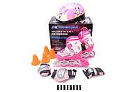 Комплект: Ролики, роликовые коньки раздвижные + шлем и защита KEPAI F1-K9 розовые 30-33р