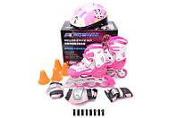 Комплект: Ролики, роликовые коньки раздвижные + шлем и защита KEPAI F1-K9 розовые 34-37р