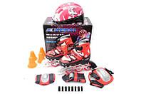 Комплект: Ролики, роликовые коньки раздвижные + шлем и защита KEPAI F1-K9 красные 34-37р