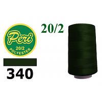 Нитки д/шиття 100% поліестер, 20/2, Вес:Бр/Нт=219/201г/3500яр.(340), зелено коричневий темний