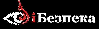 iБезпека