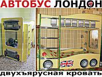 Двухъярусная кровать АВТОБУС ЛОНДОН - нарисована с любовью! Двухэтажная кровать АВТОБУС ЛОНДОН с лестницей (ступеньками) купить кровать-машина.com.ua