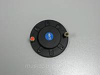 SoundKing SKD013 мембрана для динамика ВЧ, диаметр катушки 34,4 мм