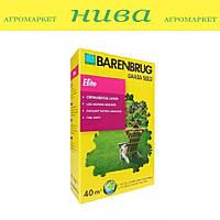 Еліт насіння газонних трав Barenbrug (1 кг 5 кг) 5 кг
